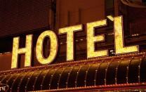 پیجر هتل ها