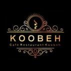 رستوران کوبه