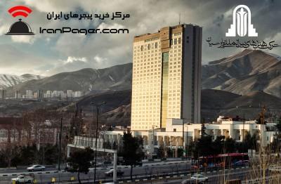 ایران پیجر و هتل ها