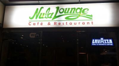 کافه نولالانژ